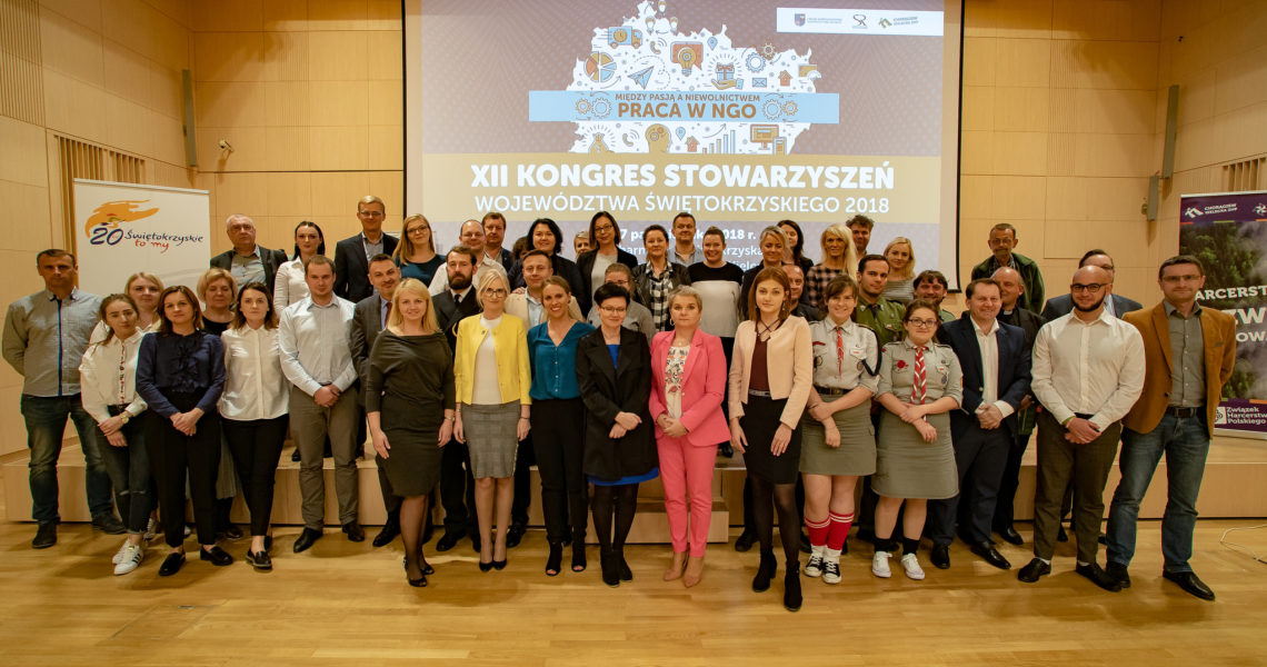 XII Kongres Stowarzyszeń Województwa Świętokrzyskiego 2018
