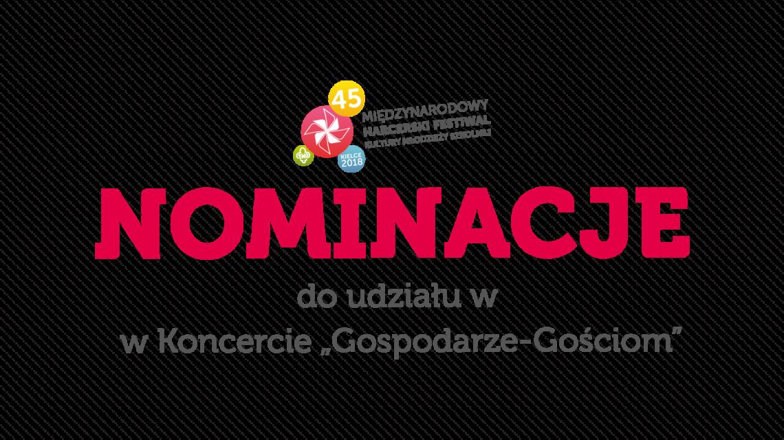 """Nominacje do udziału w Koncercie """"Gospodarze – Gościom"""""""