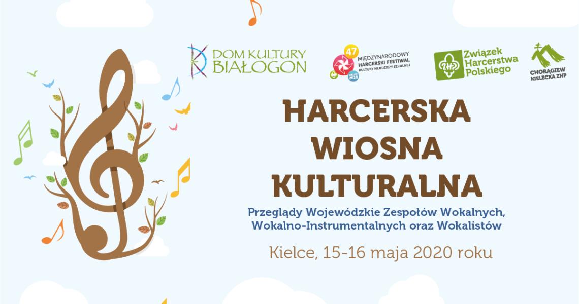 Harcerska Wiosna Kulturalna startuje!