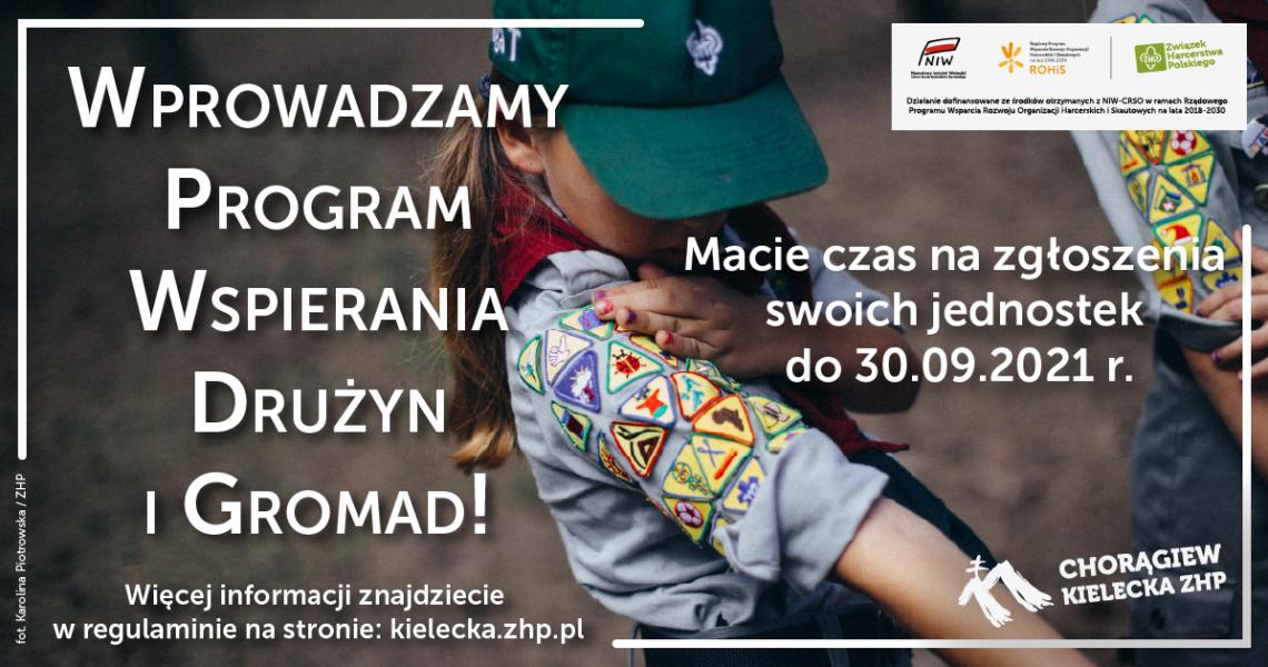 Program Wspierania Drużyn i Gromad 2021/2022